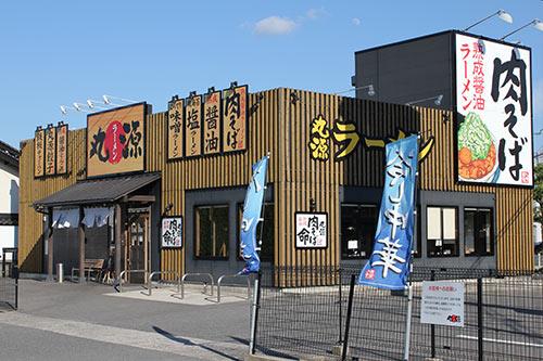 [写真]丸源ラーメン米子中島店