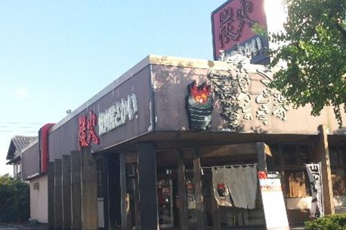 [写真]焼肉屋さかい松江学園通り店