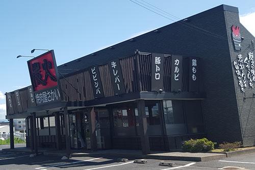 [写真]焼肉屋さかい鳥取岩吉店